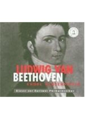 Beethoven: Chamber Music for Winds Instruments
