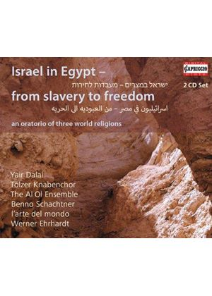Israel in Egypt: From Slavery to Freedom (Music CD)