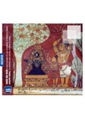 Various Artists - South India - Flowers And Ashes (Hymns To Shiva) [Digipak] (Music CD)