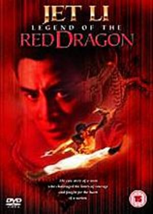 Legend Of The Red Dragon (Wide Screen)