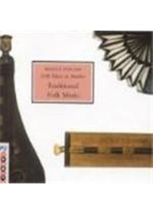 Various Artists - Sweden - Traditional Folk Music From Sweden
