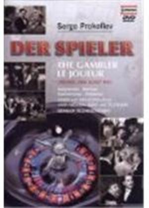 Prokofiev - The Gambler (Soloists USSR National Radio Orch.)
