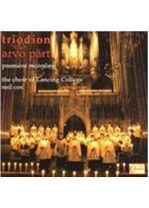 Arvo Part - Triodion (Choir Of Lancing College)