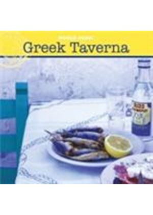Greek Taverna (Music CD)