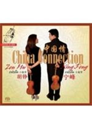 China Connection - Violin Works (Music CD)