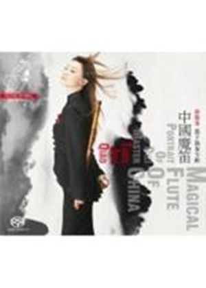 Tang Jun Qiao - Magical Flute Of China [SACD/CD Hybrid] (Music CD)