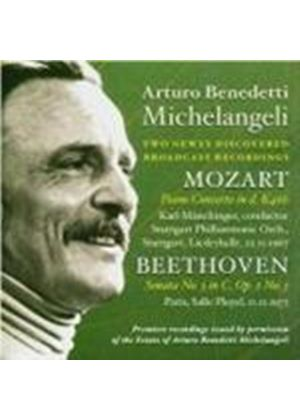 Michelangeli plays Beethoven and Mozart