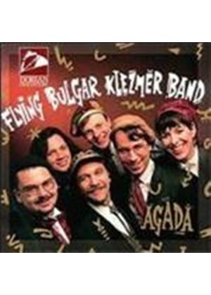 Flying Bulgar Klezmer Band - Agada