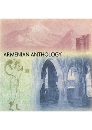 Shoghaken Ensemble - Armenia Anthology