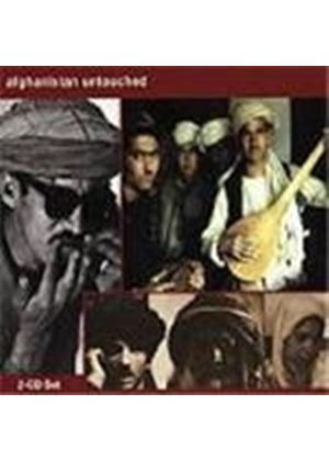 Various Artists - Afghanistan Untouched