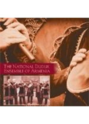 National Duduk Ensemble Of Armenia - National Duduk Ensemble Of Armenia, The (Music CD)