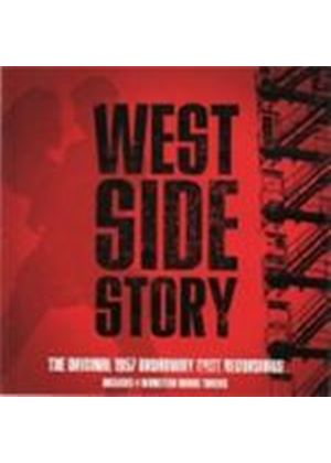 1957 Broadway Cast - West Side Story (Music CD)