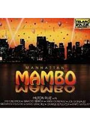 Hilton Ruiz - Manhattan Mambo (Music CD)