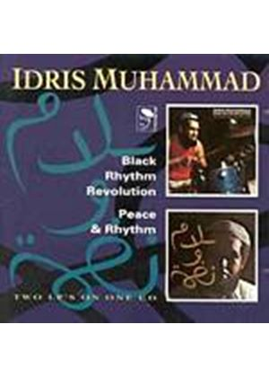 Idris Muhammad - Black Rhythm... (Music CD)