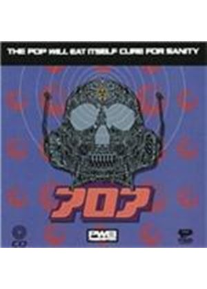Pop Will Eat Itself - The Pwei Cure For Sanity (Music CD)