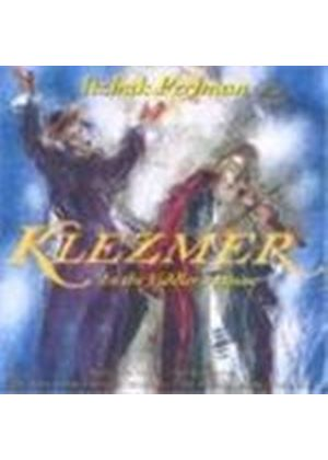 Various Artists - Klezmer Vol.1 (In The Fiddler's House)