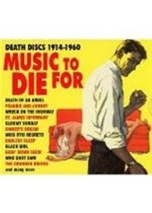 Various Artists - Must To Die For (Death Discs 1914-1960) (Music CD)