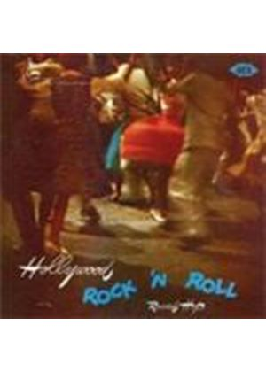 Various Artists - Hollywood Rock 'n' Roll Record Hop