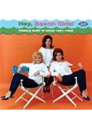 Various Artists - Hey Beach Girls (Female Surf 'N' Drag) (Music CD)