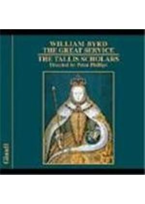 Byrd: Sacred Choral Works