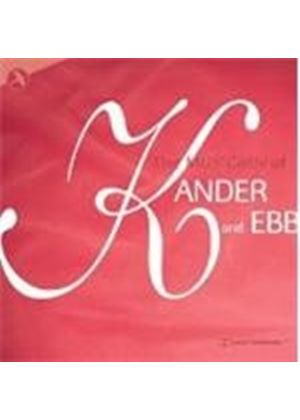 Various Artists - Musicality Of Kander And Webb, The