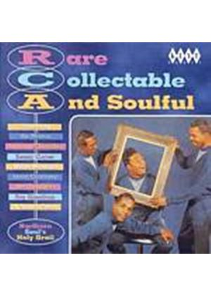Various Artists - Rare Collectable And S (Music CD)