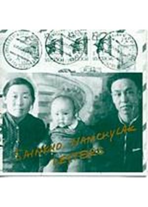 Sainkho NamcHylak - Letters (Music CD)