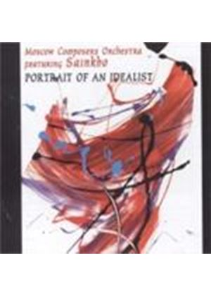 Moscow Composers Orchestra & Sainkho Namchylak - Portrait Of An Idealist (Music CD)