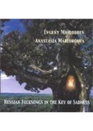 Evgeny Masloboev & Anastasia Masloboeva - Russian Folksongs In The Key Of Sadness (Music CD)