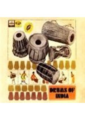 Jnan Prakash Ghosh - Drums Of India Vol. 1 And 2 (Music CD)