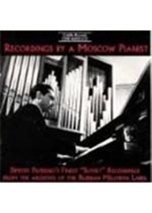 Dmitry Paperno - Recordings by a Moscow pianist