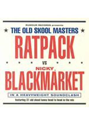 Various Artists - The Old Skool Masters (Music CD)