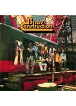 Brass Construction - Brass Construction [Remastered] (Music CD)