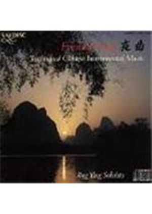 Jin Ying Soloists - Evening Song (Traditional Chinese Music)
