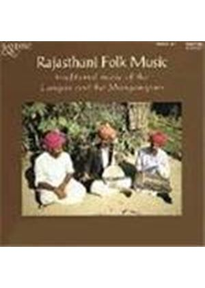 Various Artists - India - Rajasthani Folk Music (Traditional Music Of The Langas & Manganiyars)