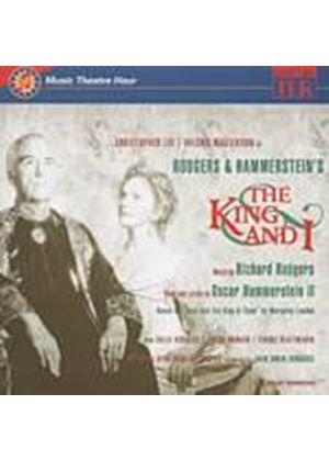 Cast Recording - The King And I [Highlights] (Lee, Masterson) (Music CD)