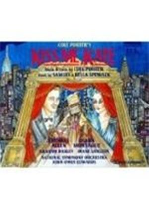 Cast Recording - Kiss Me Kate (Music CD)