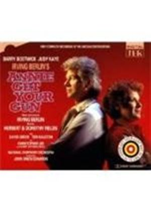 Various Artists - Annie Get Your Gun (First Complete Recording) (Music CD)