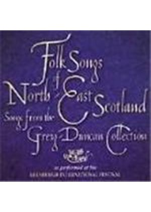 Various Artists - Folk Songs Of North East Scotland