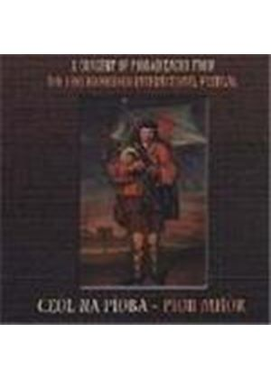 Various Artists - Ceol Na Pioba - Ceol Mor