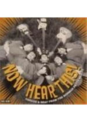 Various Artists - Now Hear This! (Music CD)