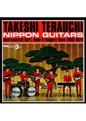 Takeshi Terauchi - Nippon Guitars (Music CD)