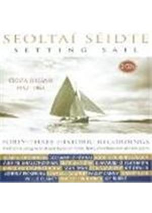 Various Artists - Seoltai Seidte