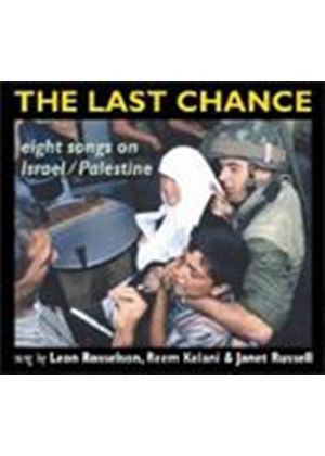 Leon Rosselson & Reem Kelani/Janet Russell - Last Chance, The (Music CD)
