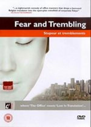 Fear And Trembling (Subtitled)