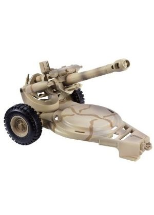 H.M. Armed Forces - 105 mm Field Gun