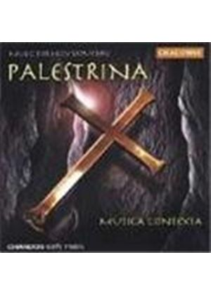 Palestrina: Music for Holy Saturday
