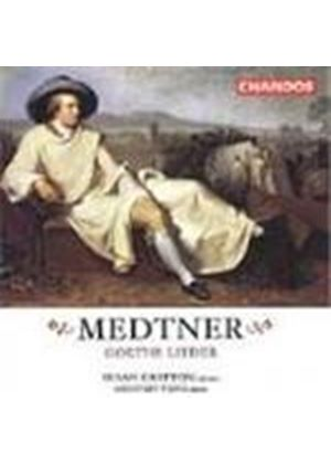 Medtner: Vocal Works