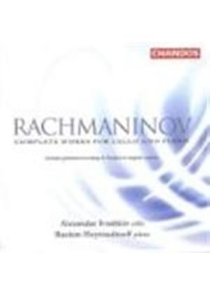 Rachmaninov: Cello Sonatas