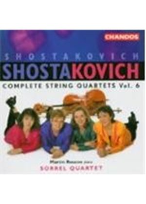 Shostakovich: Piano Quintet; String Quartets Nos 1 and 12
